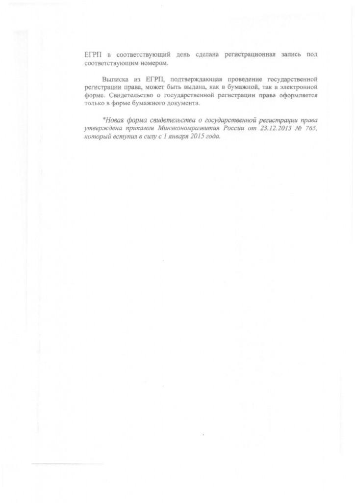 img(4)