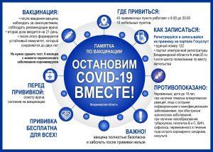 WhatsApp Image 2021-01-28 at 11.05.18