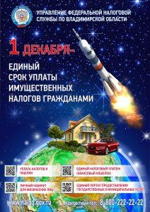 А4 вертикаль_космос